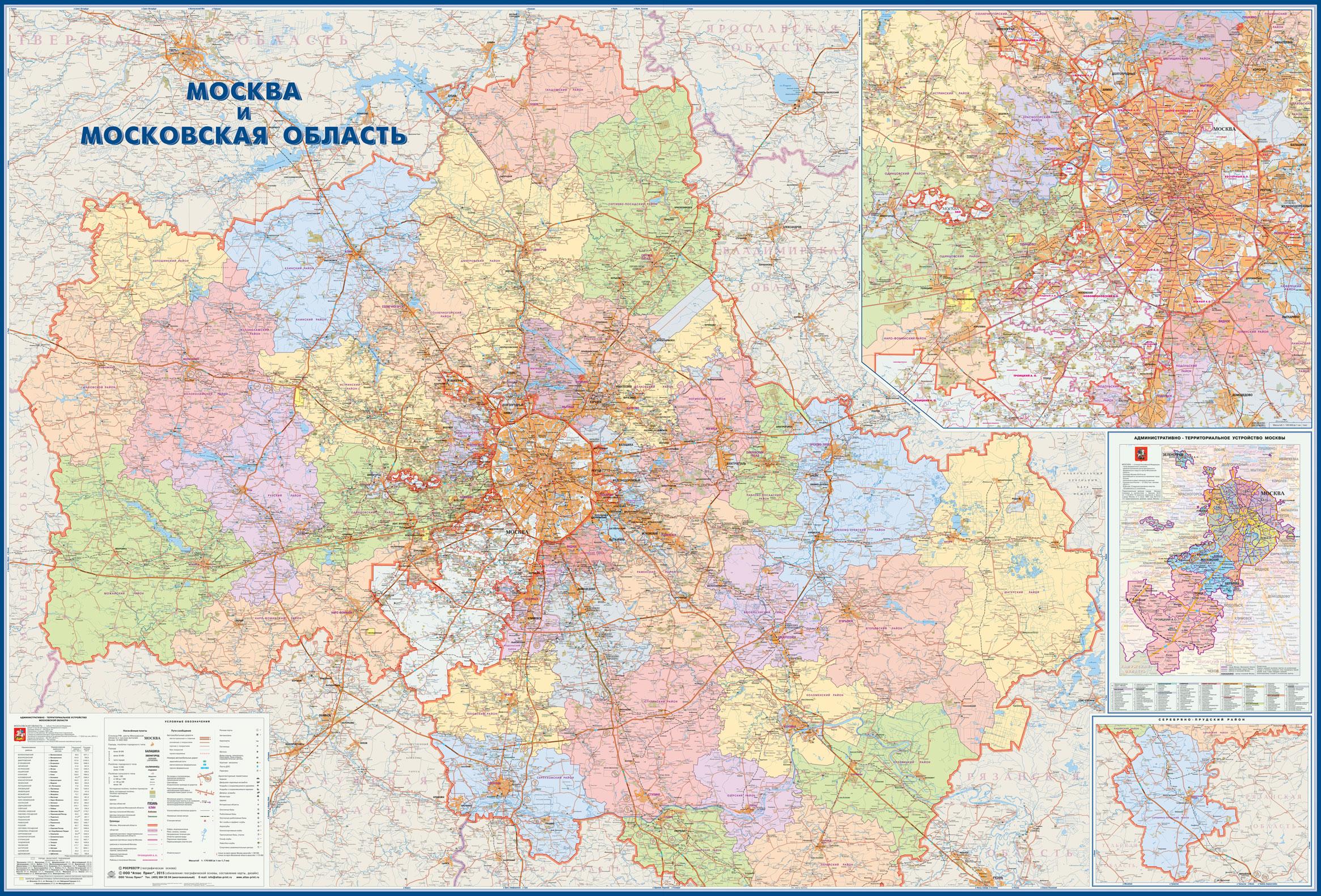 Трансексуалы московской области 1 фотография