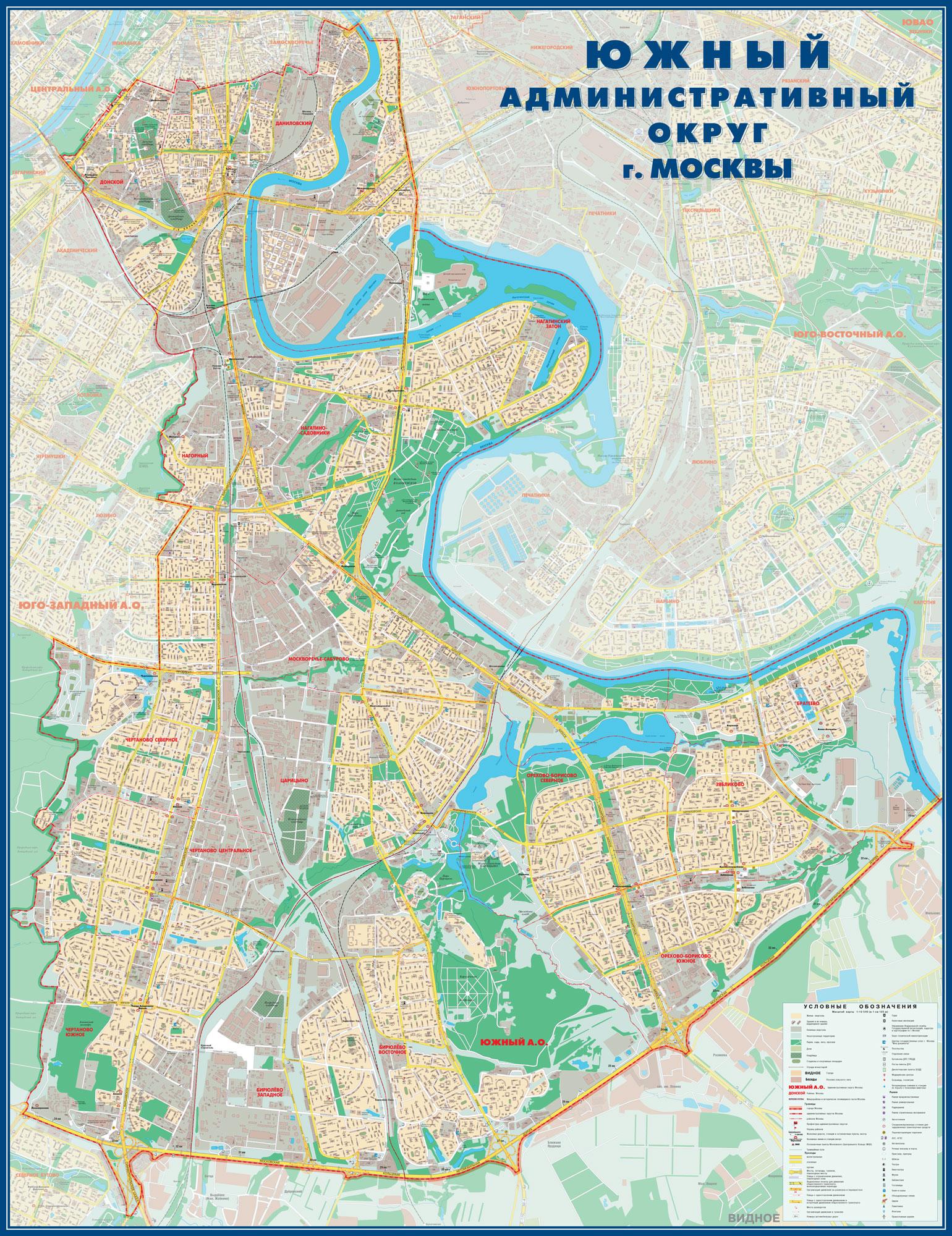 Настенная карта Южного административного округа Москвы. ЮАО размер 1,16х1,50 м. выполняется на заказ