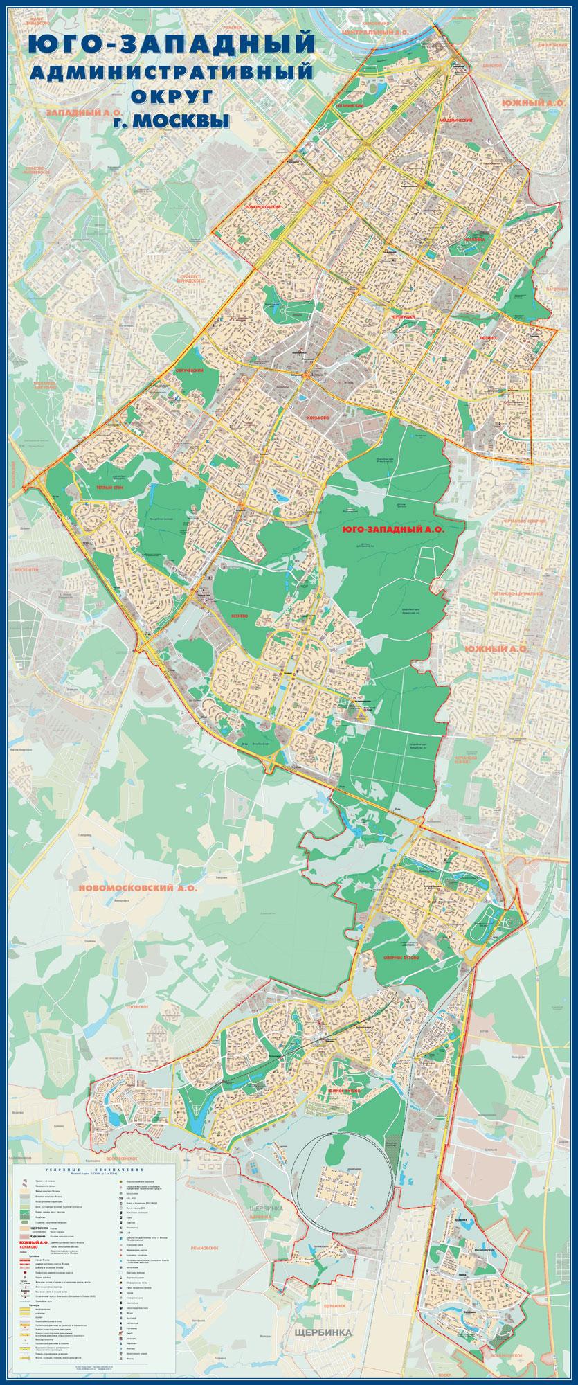 Настенная карта Юго-Западного административного округа Москвы. ЮЗАО размер 0,86*2,06 м. выполняется на заказ