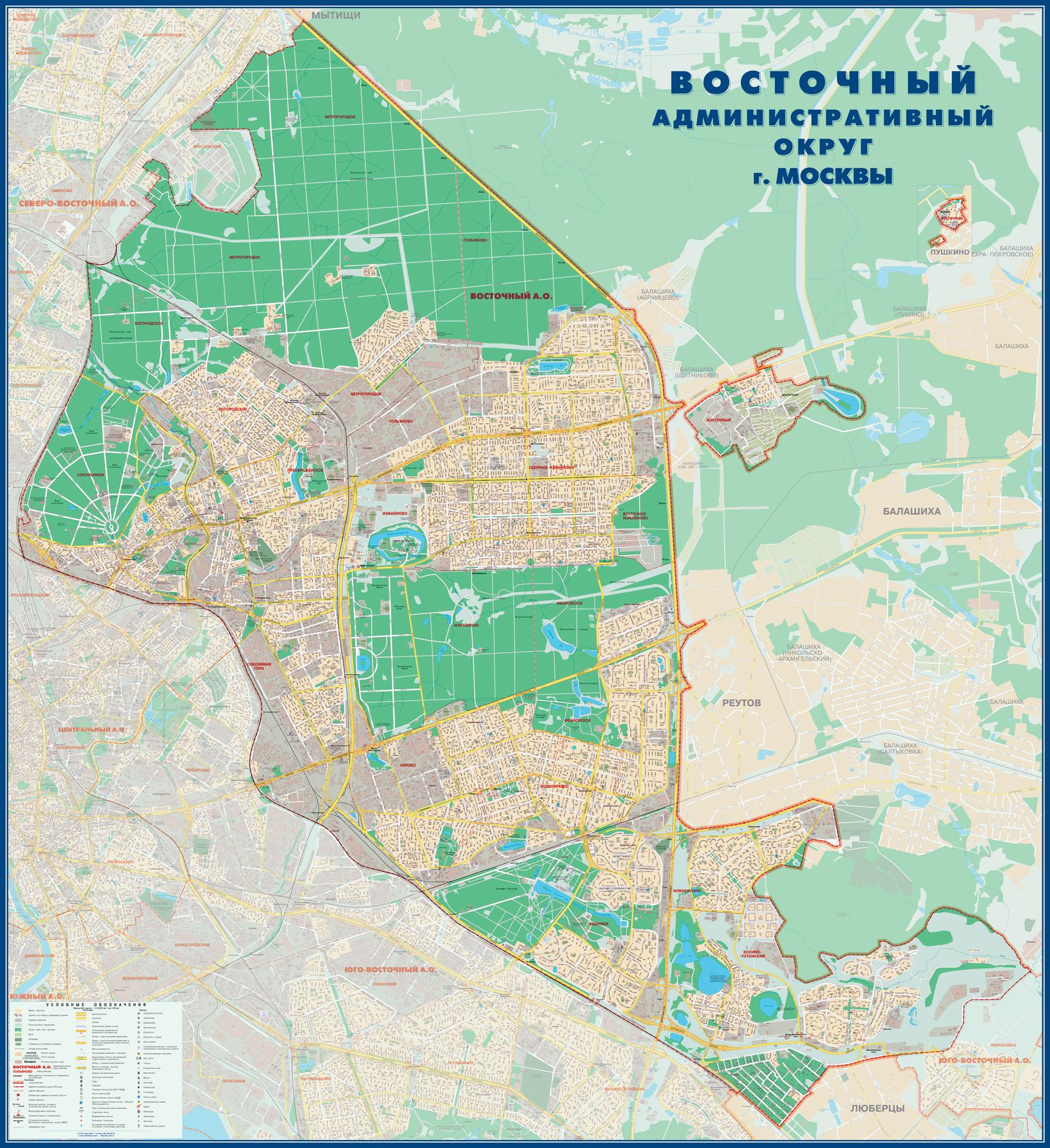 Настенная карта Восточного административного округа Москвы. ВАО размер 1,50х1,65 м. выполняется на заказ