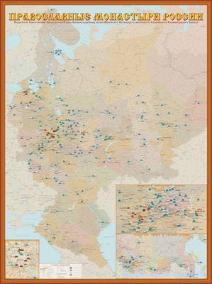 Настенная карта Европейской части России