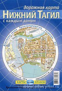 Карта складная дорожная карта