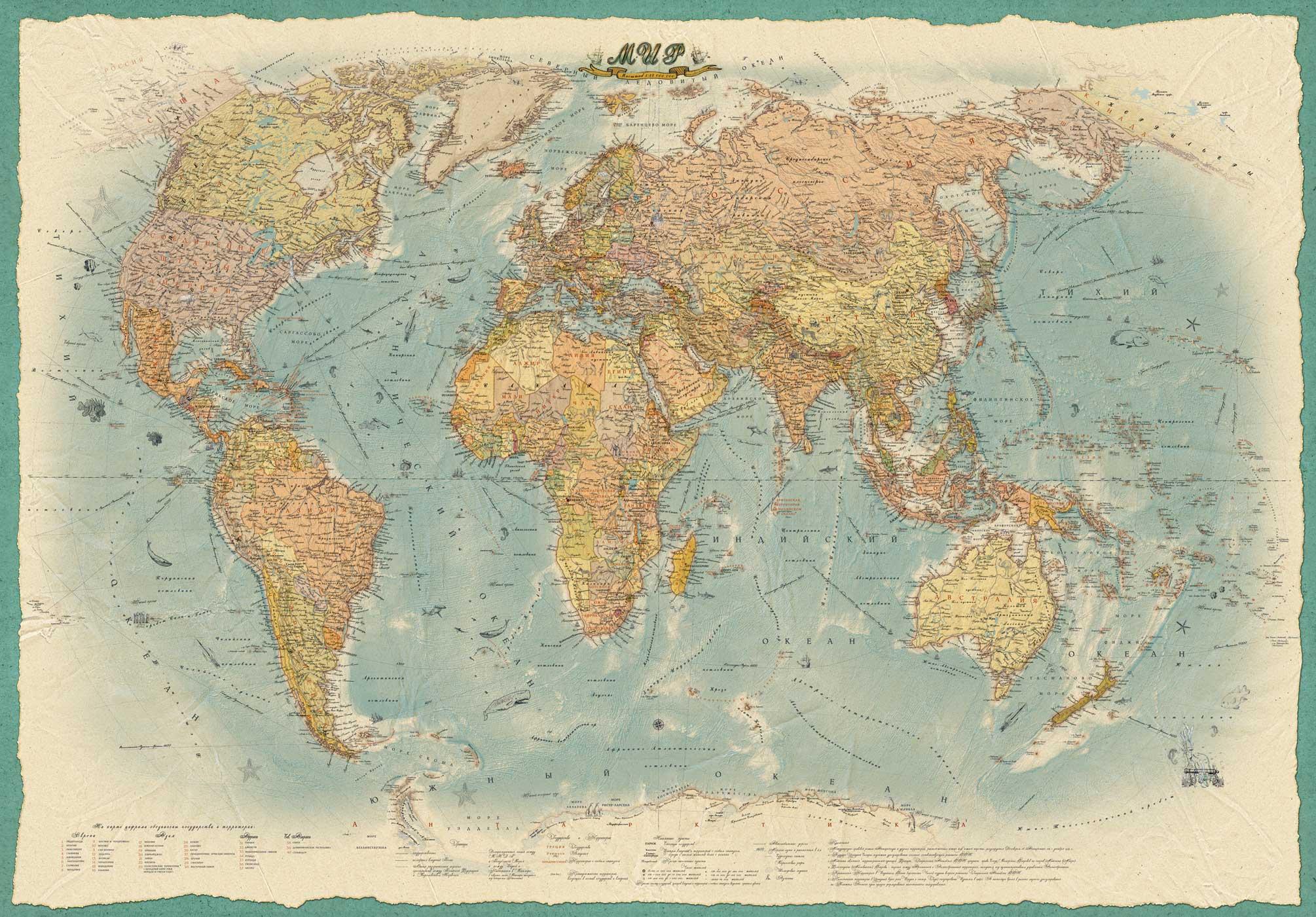 Большая настенная политическая карта Мира в стиле ретро 2,01х1,40 м (цвет
