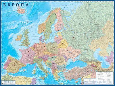 Купить! Настенная политическая карта Европы