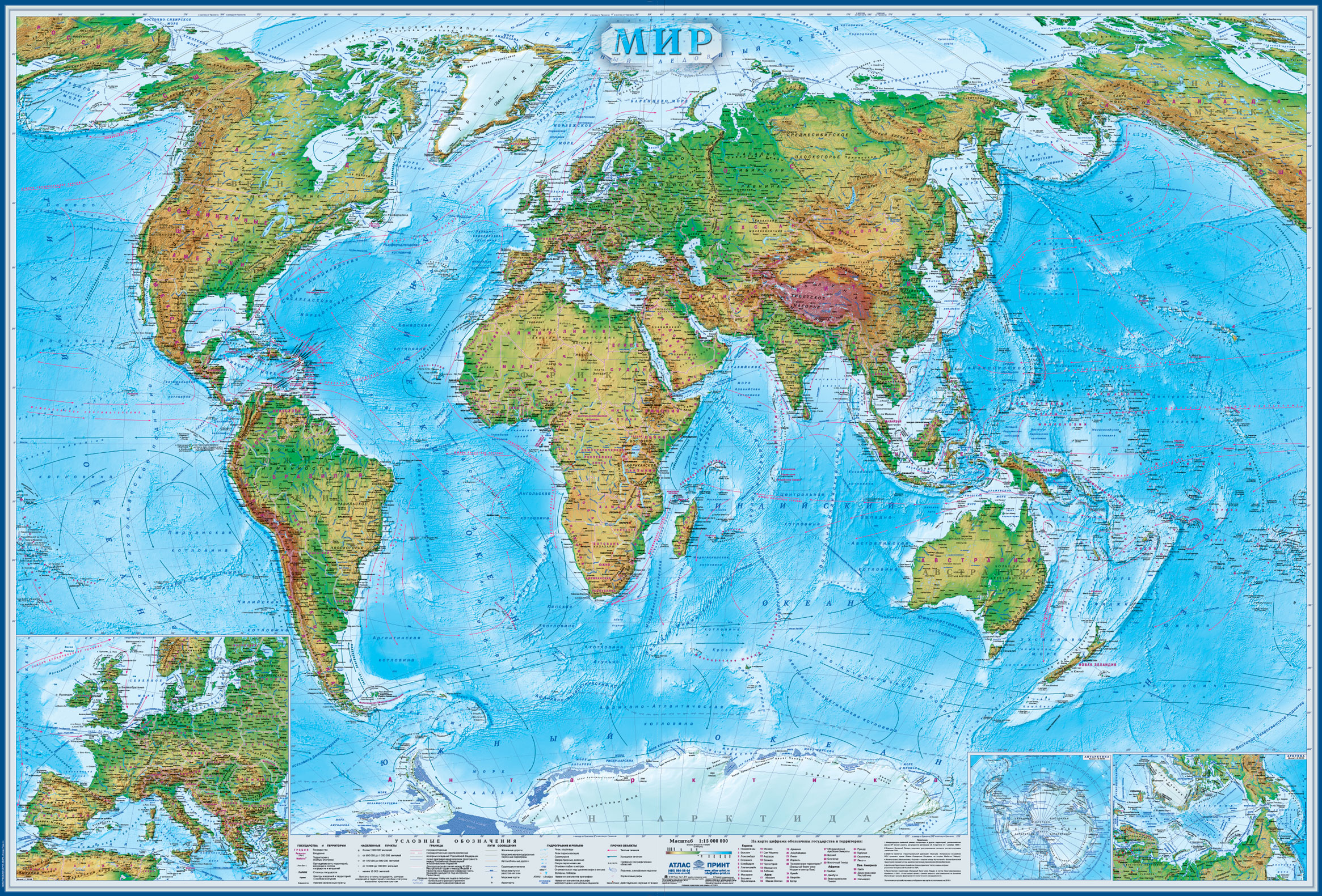 Большая настенная политико-физическая карта Мира