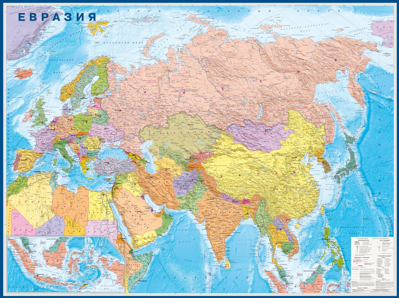 Настенная политическая карта Евразии 1,58х1,18 м ламинированная