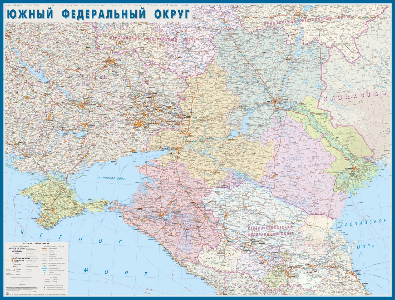 Настенная карта Южного федерального округа России (ЮФО)  размер 1,50 х 1,14 м ламинированная на заказ