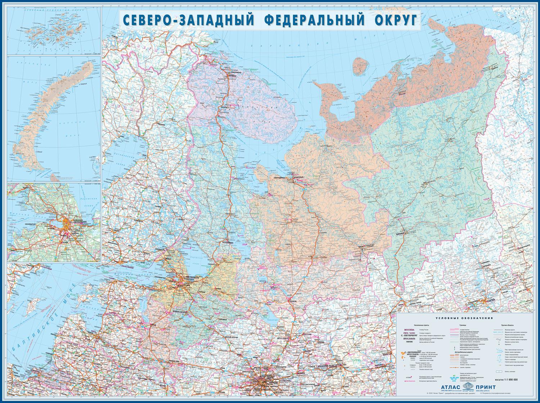 Настенная карта Северо-Западного федерального округа России (СЗФО)  размер 1,5 х 1,12 м ламинированная на заказ
