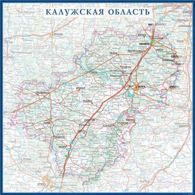 Настенная карта Калужской области России  размер 1,0 х 1,0 м на заказ
