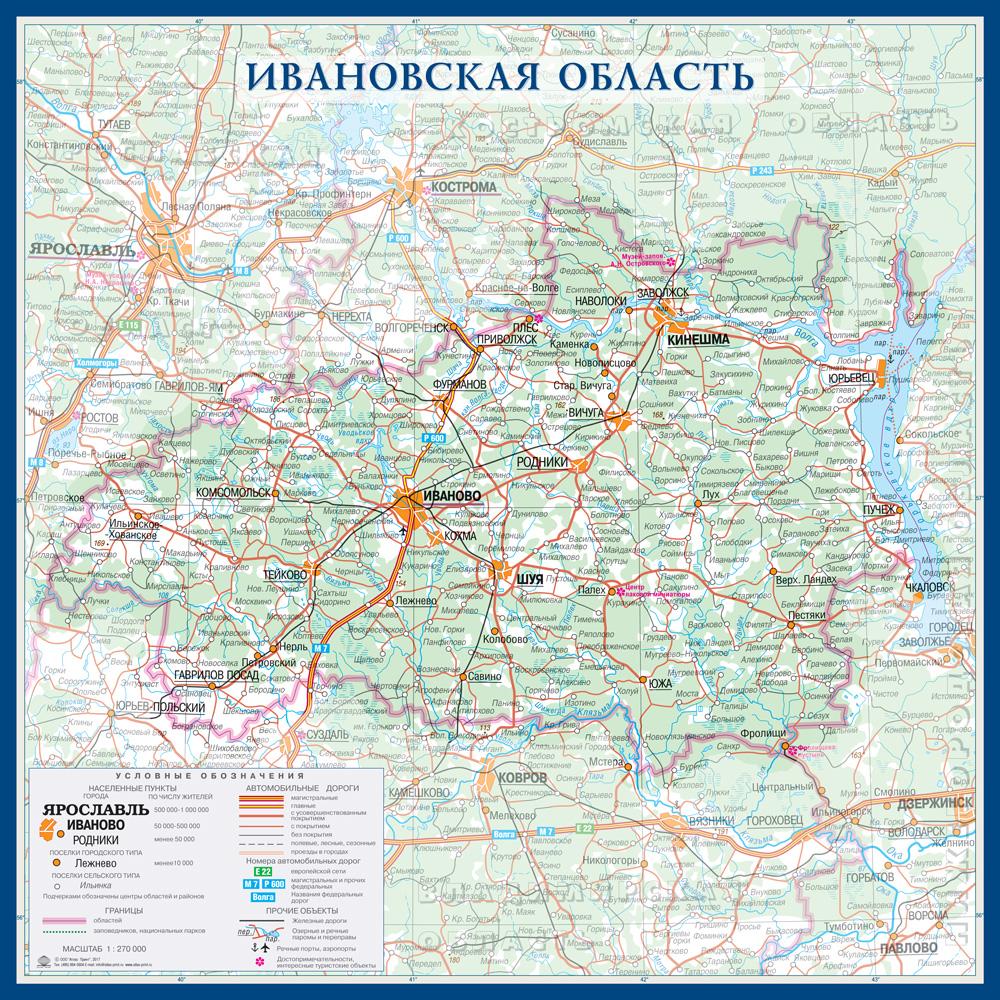 Настенная карта Ивановской области России  размер 1,0 х 1,0 м на заказ