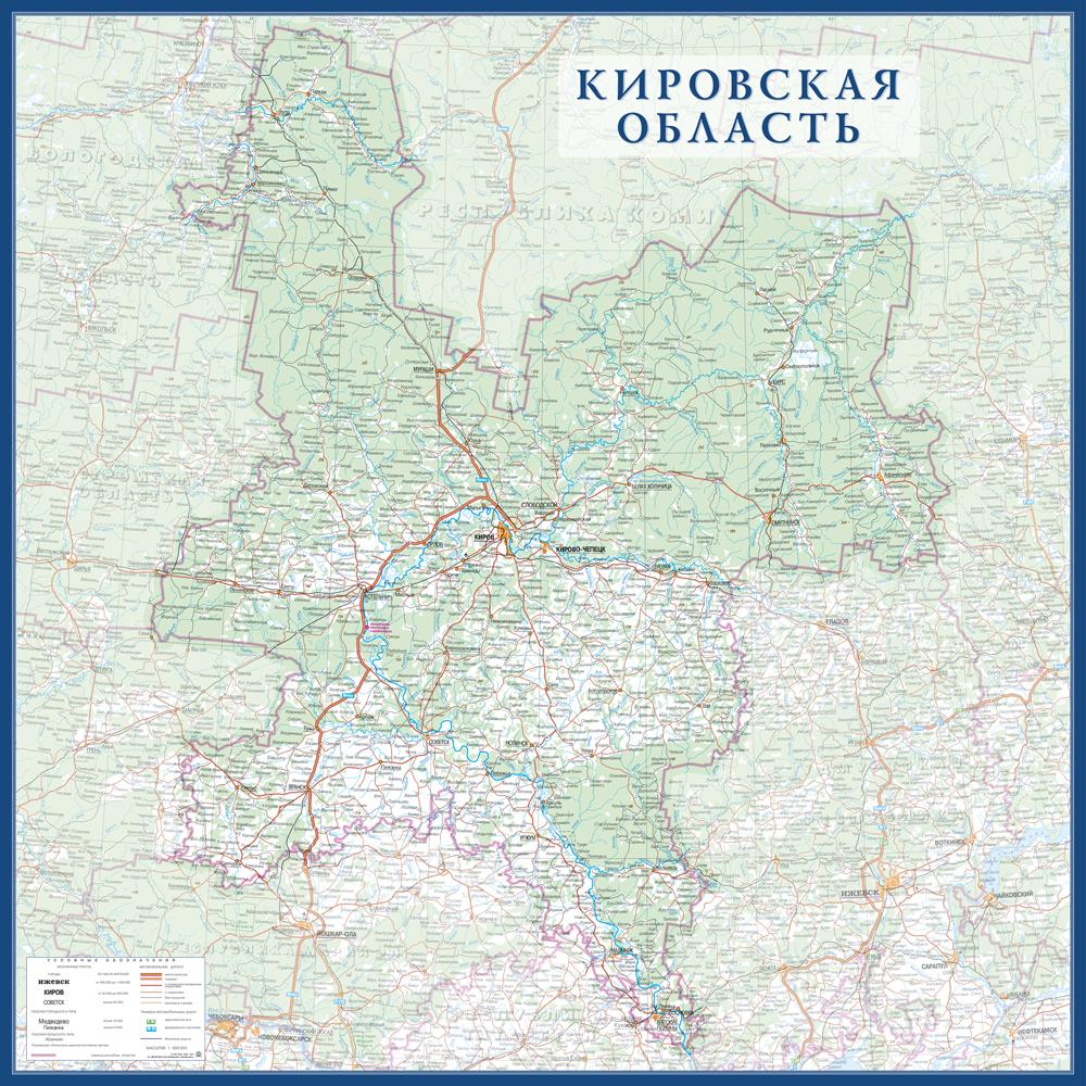 Настенная карта Кировской области России  размер 1,0 х 1,0 м на заказ