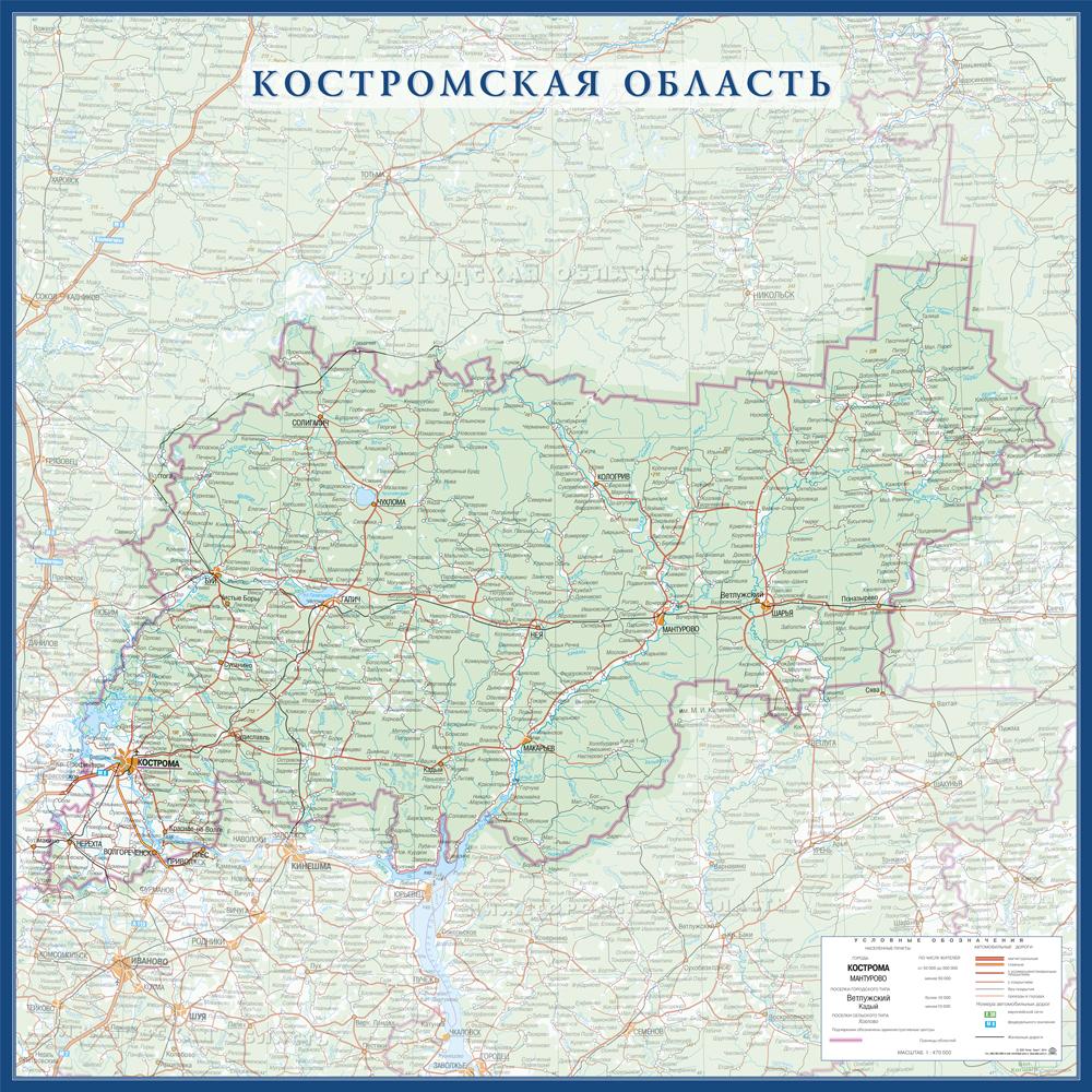 Настенная карта Костромской области России  размер 1,0 х 1,0 м на заказ