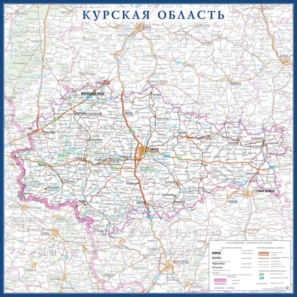 Настенная карта Курской области России  размер 1,0 х 1,0 м на заказ