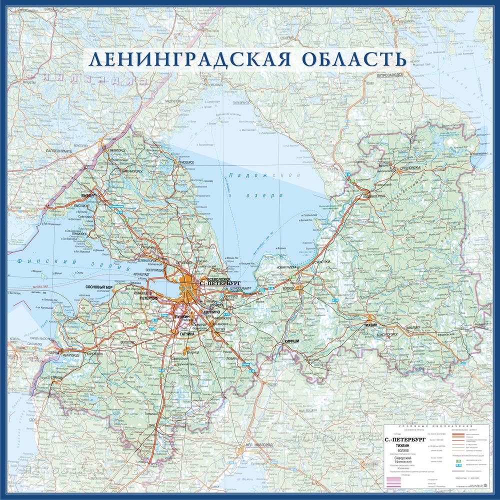 Настенная карта Ленинградской области России  размер 1,0 х 1,0 м на заказ