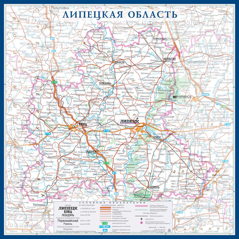 Настенная карта Липецкой области России  размер 1,0 х 1,0 м на заказ