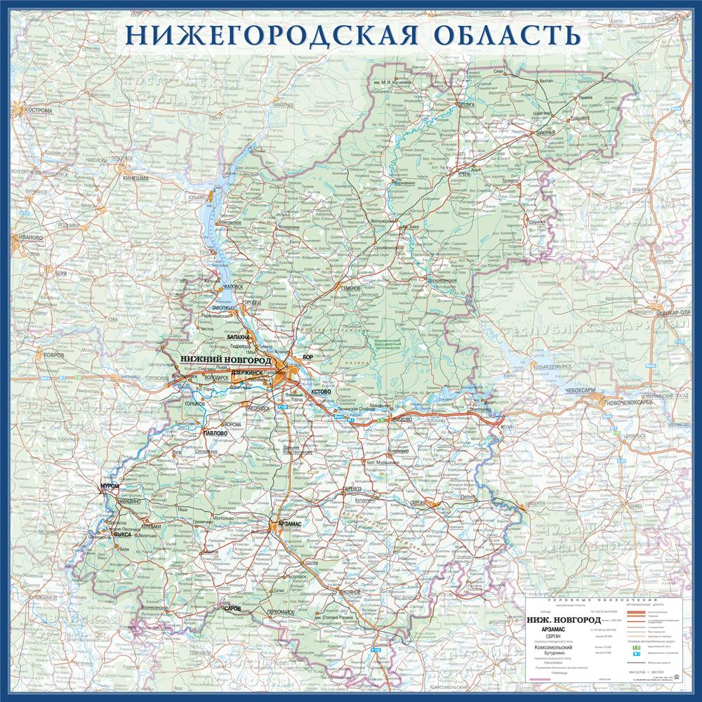 Настенная карта Нижегородской области России  размер 1,0 х 1,0 м на заказ