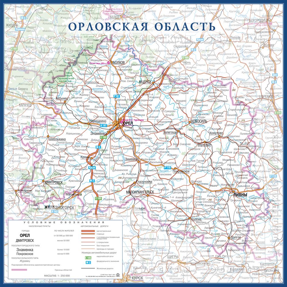 Настенная карта Орловской области России  размер 1,0 х 1,0 м на заказ