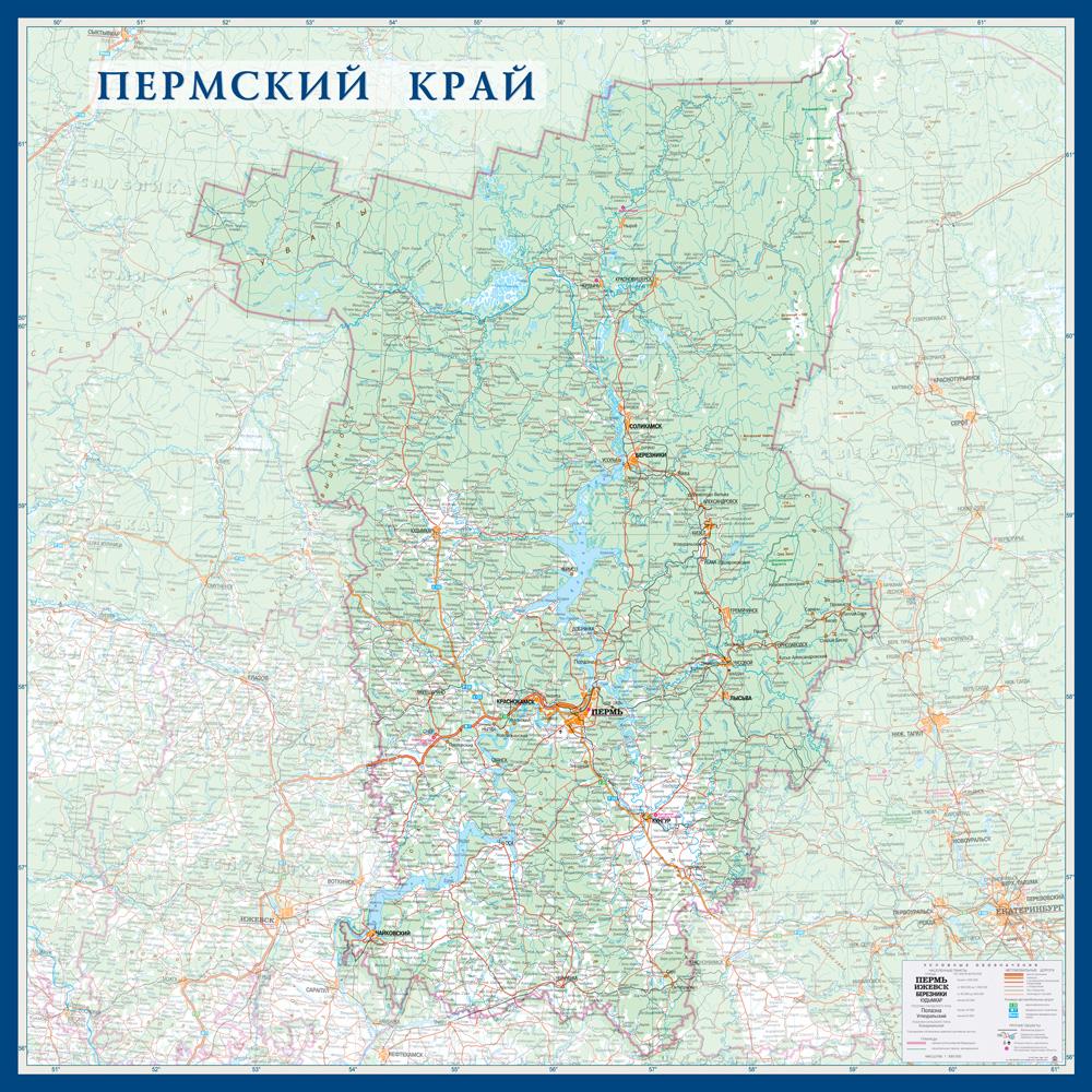 Настенная карта Пермского края размер 1,0 х 1,0 м на заказ
