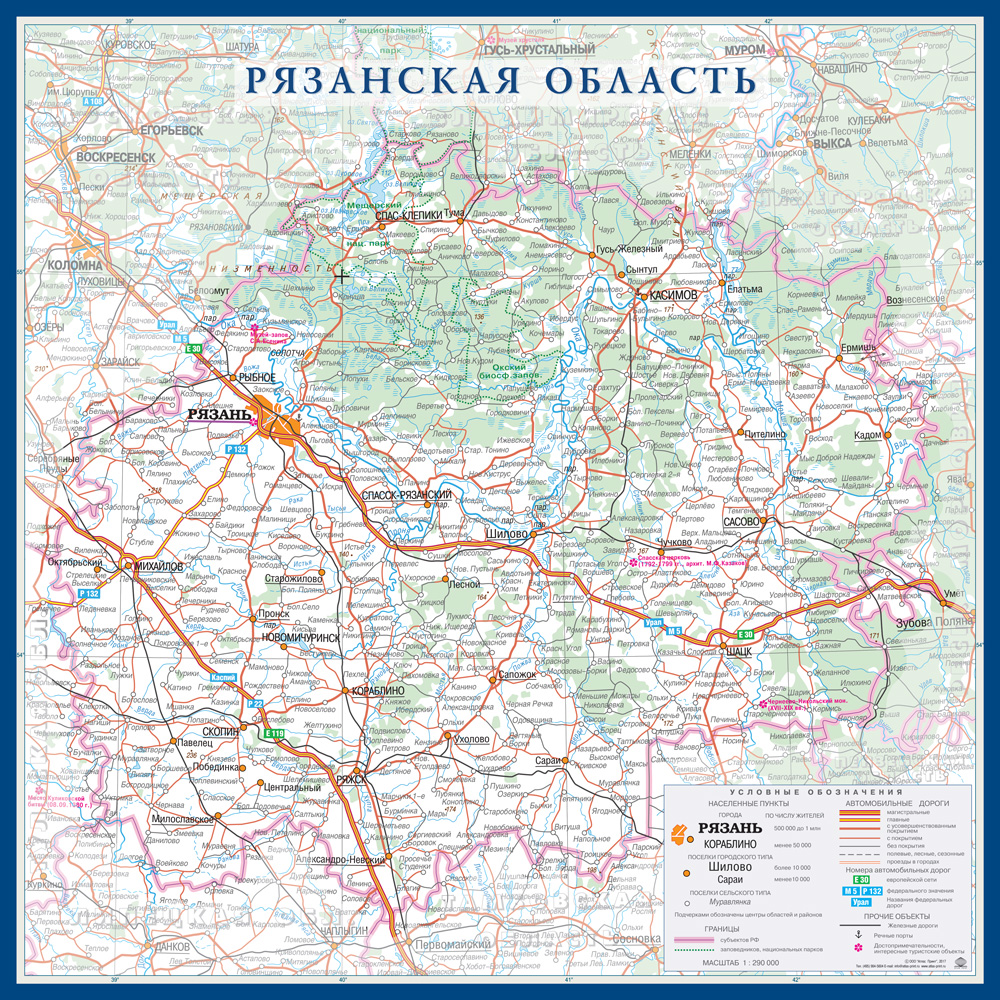 Настенная карта Рязанской области России  размер 1,0 х 1,0 м на заказ