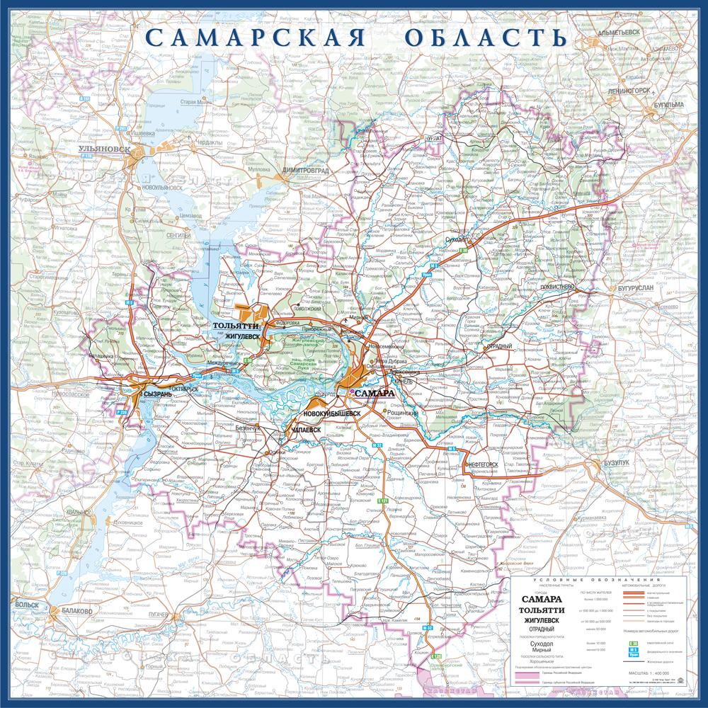 Настенная карта Самарской области размер 1,0 х 1,0 м на заказ