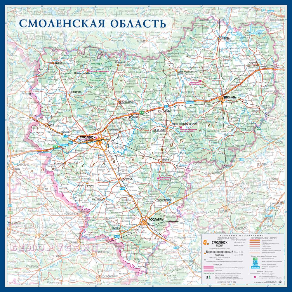 Настенная карта Смоленской области России  размер 1,0 х 1,0 м на заказ