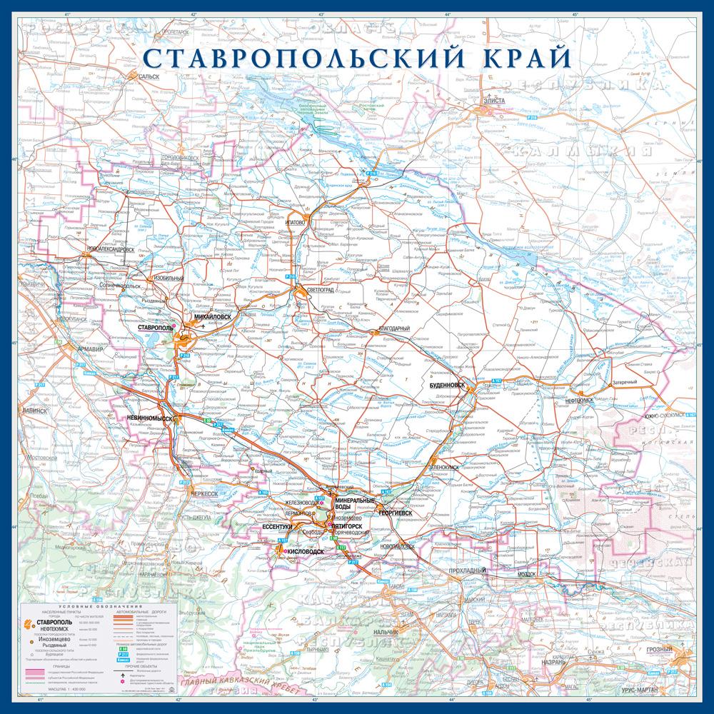 Настенная географическая карта Ставропольского края 1,0*1,0м, ламинированная