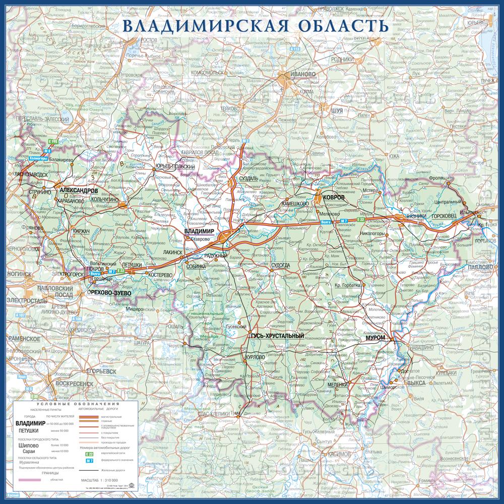 Настенная карта Владимирской области России  размер 1,0 х 1,0 м на заказ