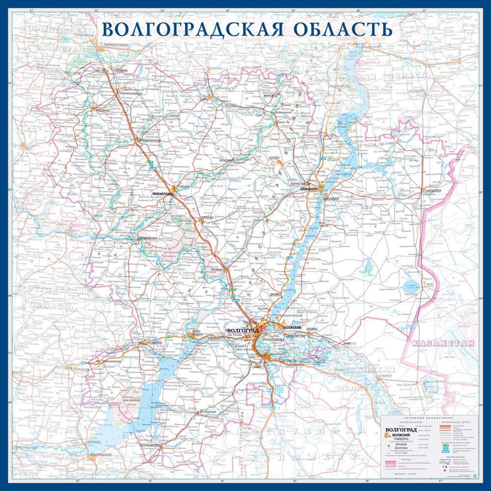 Настенная карта Волгоградской области размер 1,0 х 1,0 м на заказ