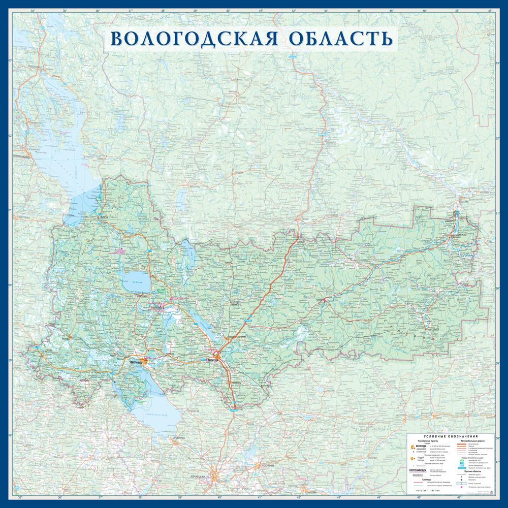 Настенная карта Вологодской области России  размер 1,0 х 1,0 м на заказ