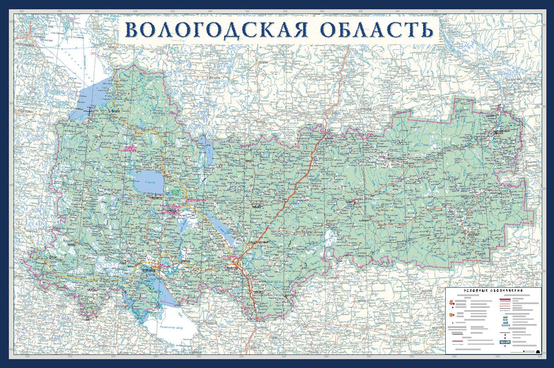 Настенная карта Вологодская область России  размер 1,51 х 1,0 м на заказ