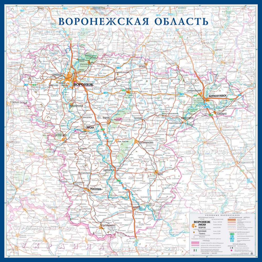 Настенная карта Воронежской области России  размер 1,0 х 1,0 м на заказ