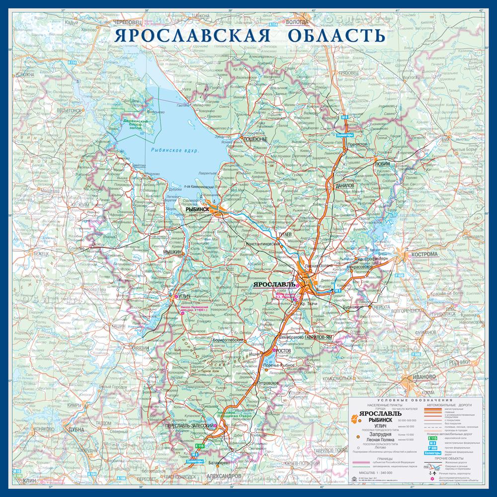 Настенная карта Ярославской области размер 1,0 х 1,0 м на заказ