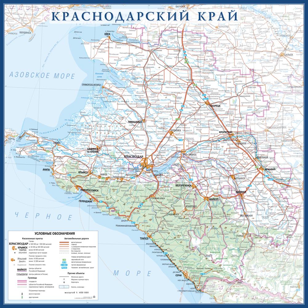 Настенная карта Краснодарского края размер 1,0 х 1,0 м на заказ