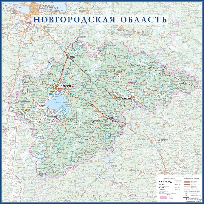 Настенная карта Новгородской области России  размер 1,0 х 1,0 м на заказ