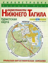Нижнего тагила туристская карта