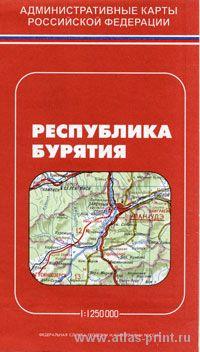 Складная карта республики Бурятия (административная)