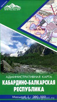 Кабардино-Балкарская республика (административная)
