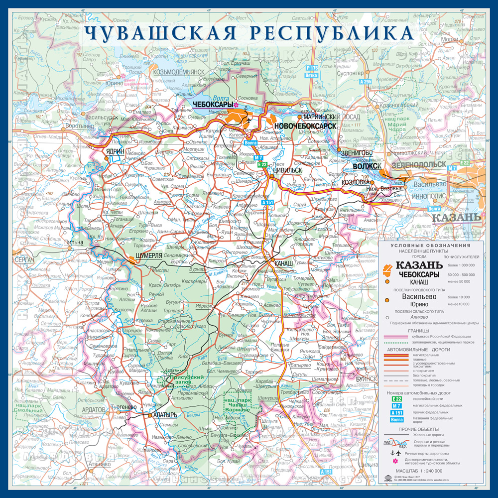 Настенная карта Чувашской республики России  размер 1,0 х 1,0 м на заказ