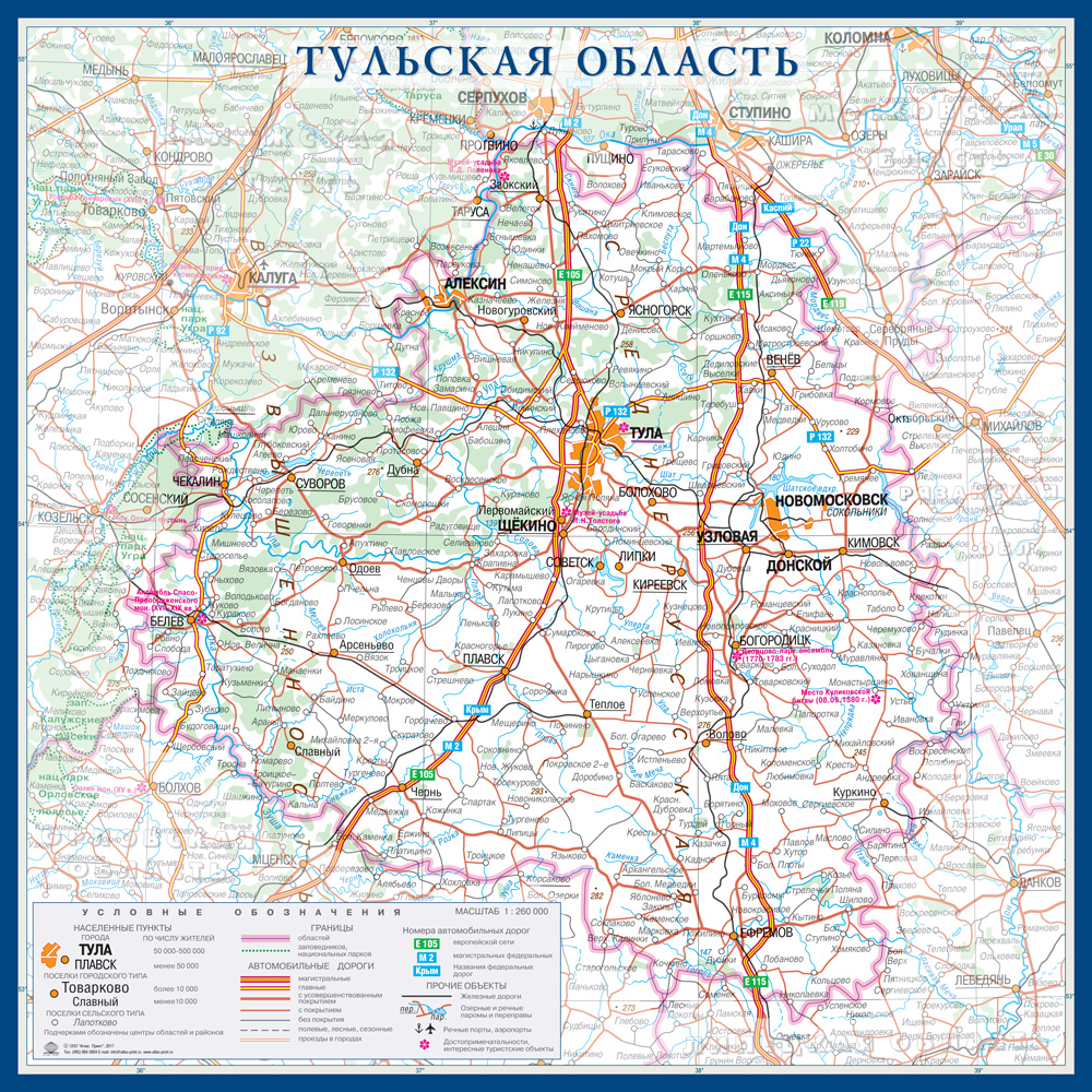 Настенная карта Тульской области России  размер 1,0 х 1,0 м на заказ