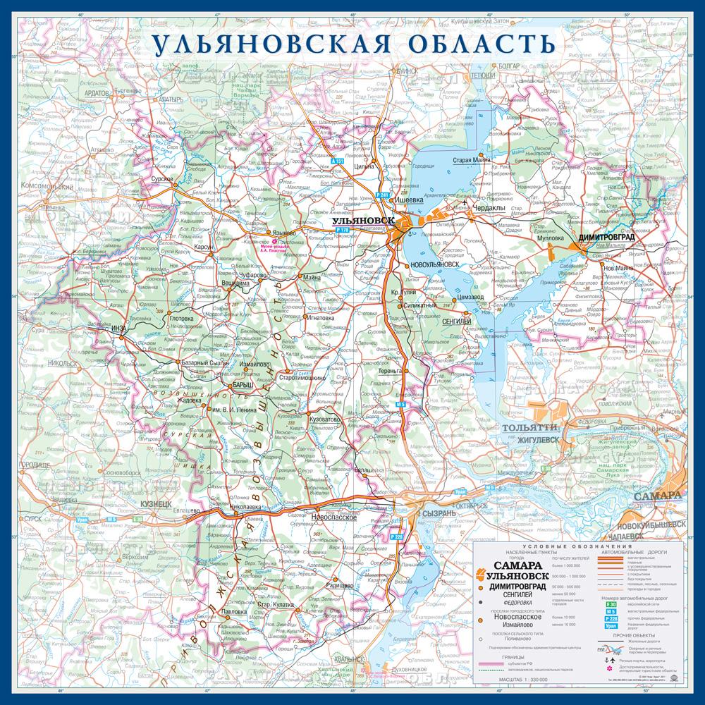 Настенная карта Ульяновской области России  размер 1,0 х 1,0 м на заказ