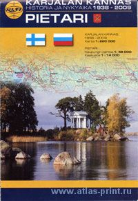 Карта Карельского перешеека и Санкт-Петербурга на финском и русском языках
