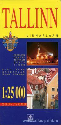 Складная карта Таллинна на эстонском и английском языках
