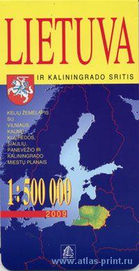 Складная карта Литвы и Калининградской области на литовском и английском языках