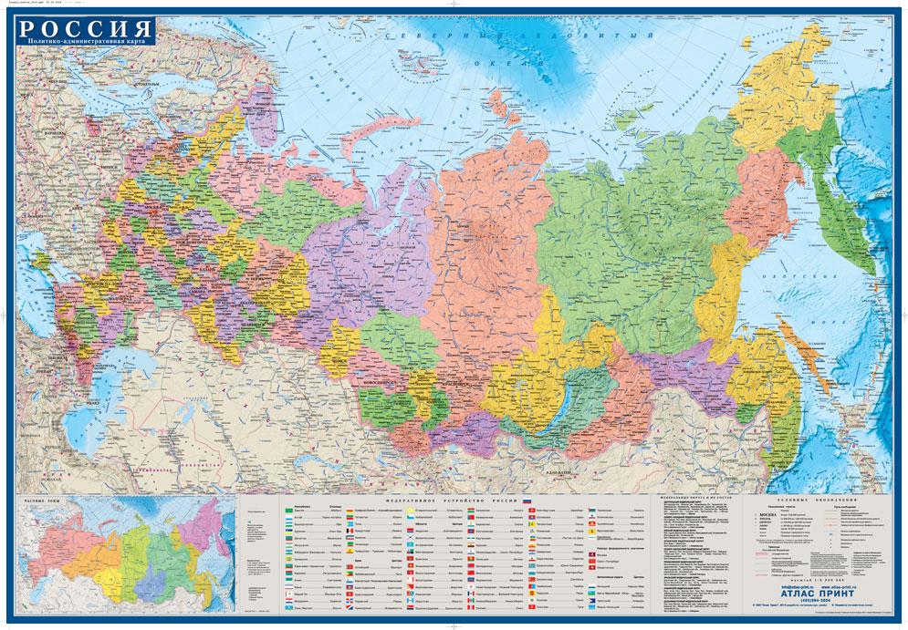 Настенная карта России (политико-административная) с флагами субъектов федерации 1,0х0,7 м ламинированная