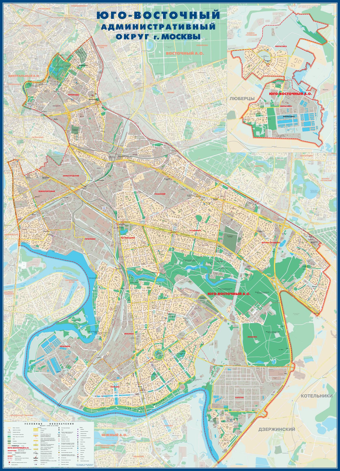 Настенная карта Юго-Восточного административного округа Москвы. ЮВАО размер 1,09х1,50 м. выполняется на заказ