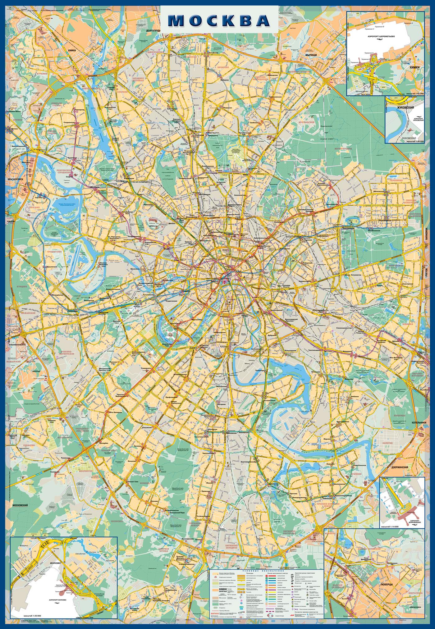 Настенная карта Москвы с линиями метрополитена размер 1,40х2,03 м