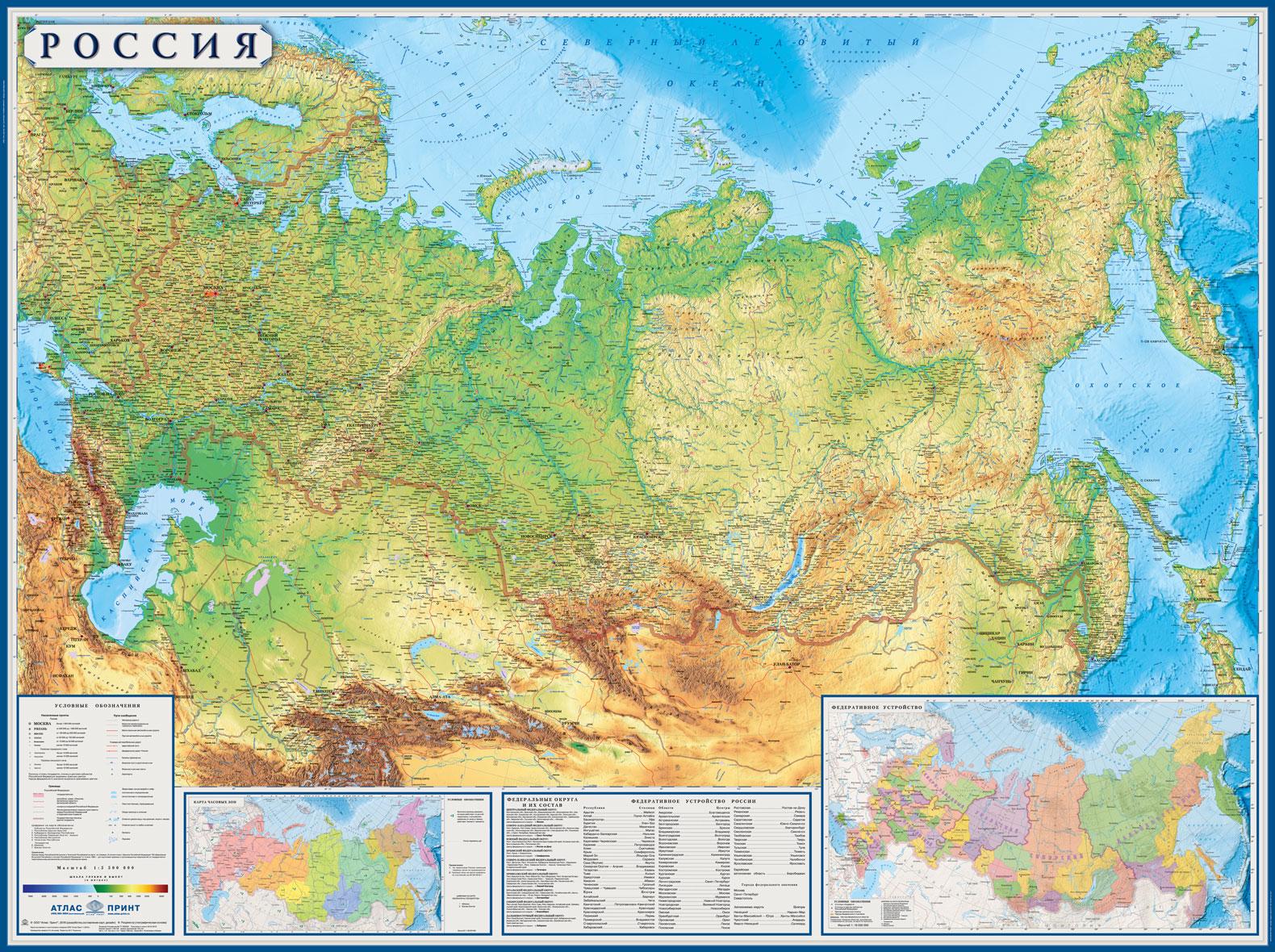 Настенная карта России (физическая)