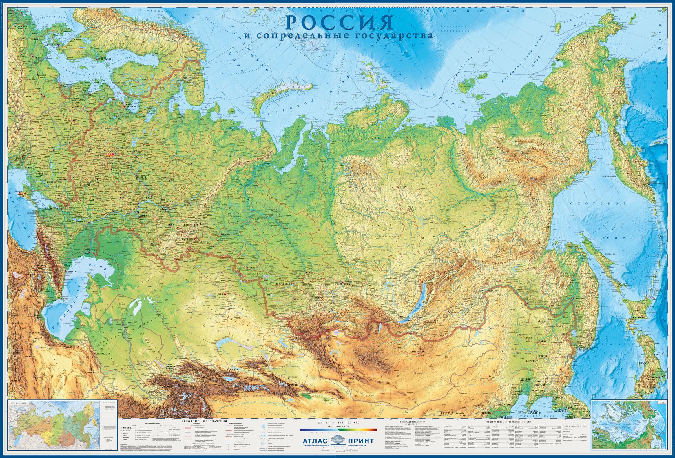 Большая настенная физическая карта России и сопредельных государств 2,33х1,58 м