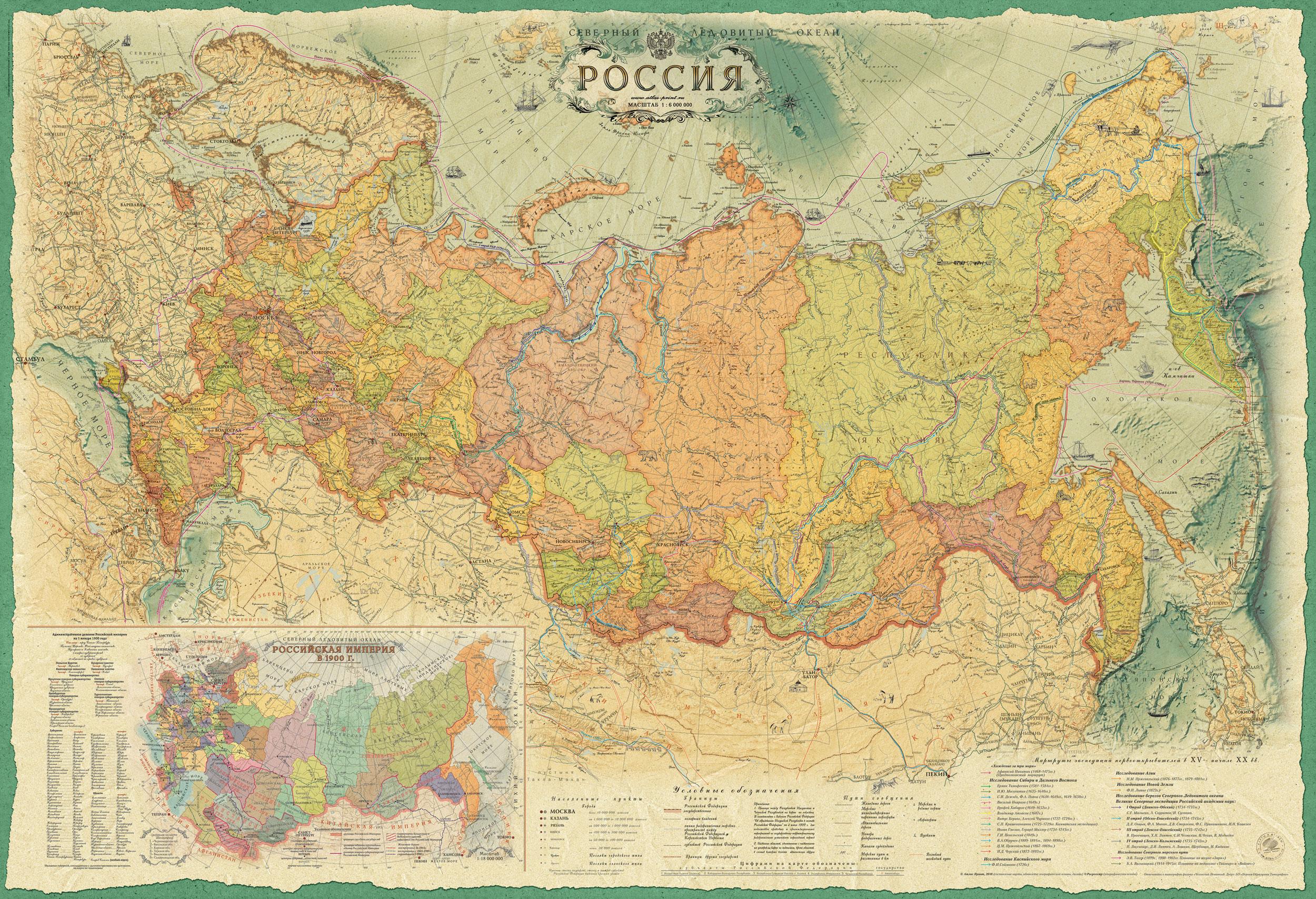 Настенная карта России политико-административная в стиле ретро 1.57*1,07м.