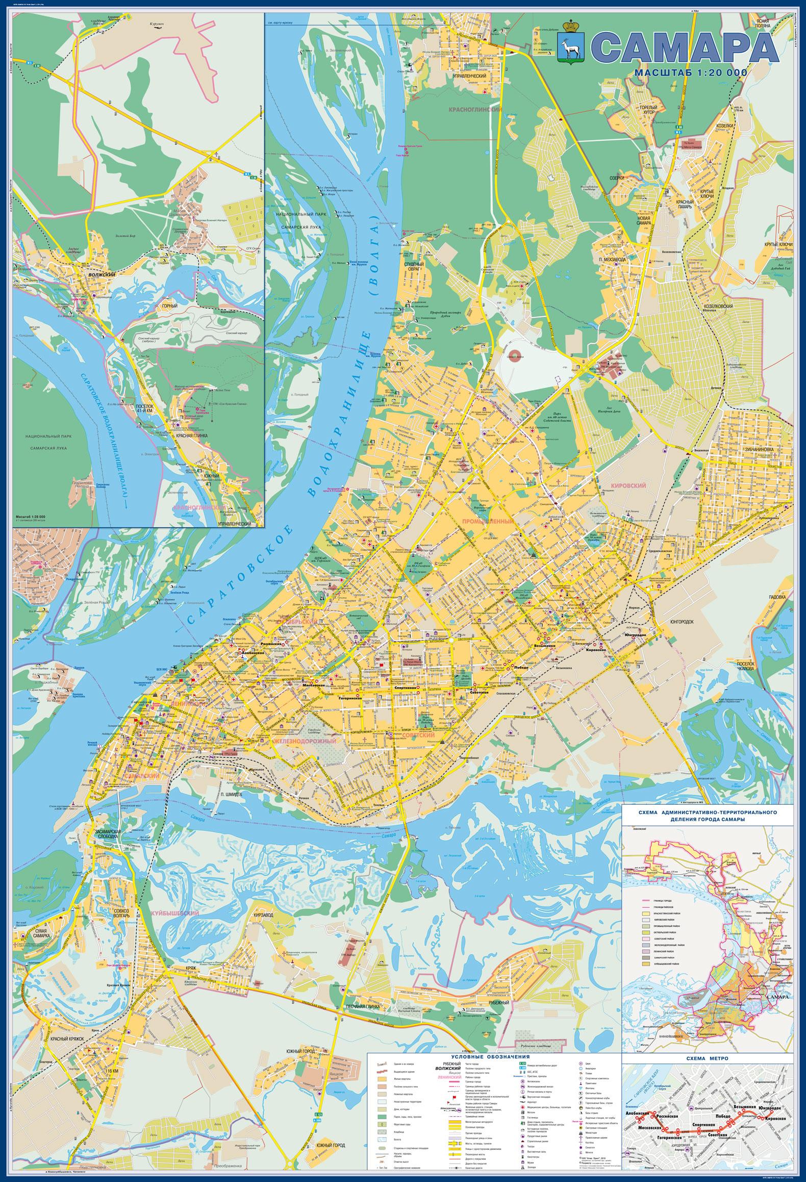 Настенная карта Самара 1,07*1,57